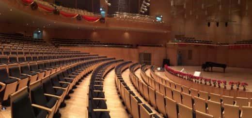 theatre, auditorium